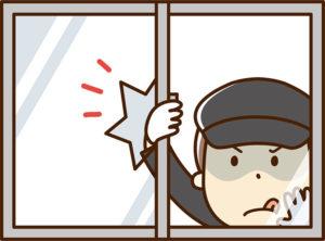 [防犯]空き巣の手口を知って空き巣防犯完全対策