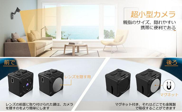 ZZCP超小型カメラ